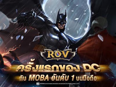 Garena RoV: Mobile MOBA v1.15.6.1 Apk Free Android