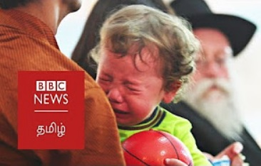 BBC meets grandpa of Moshe: The Israeli boy who survived 2008 Mumbai attack: BBC Tamil world news