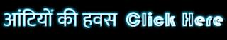 love-guru-whatsapp-group-links