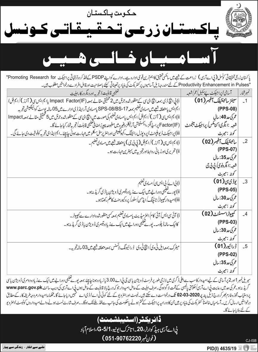 Scientific Officer, Clerks, Computer Assistant jobs in Pakistan Agricultural Research Council PARC