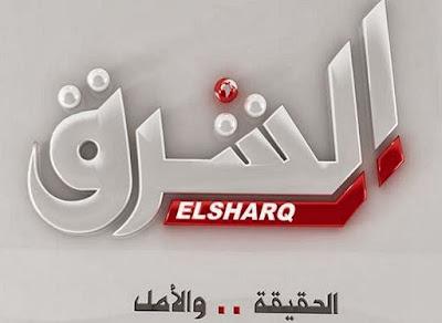قناة الشرق 2016 على نايل سات