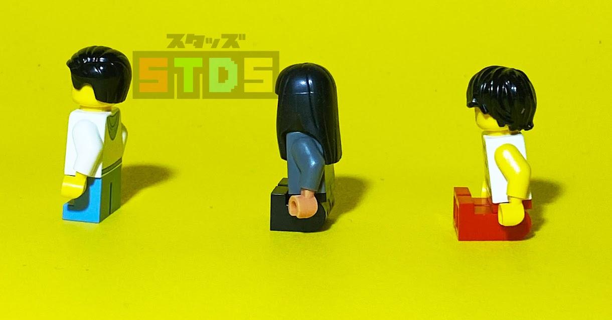 LEGOレビュー:足の長さが3種類!大人と子供のミニフィギュアの違い