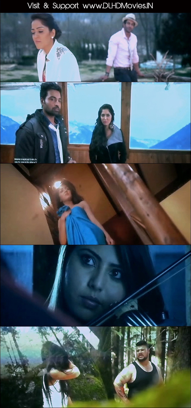 Ishq Junoon Movie Screenshot