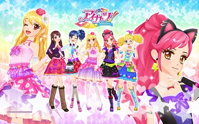 Aikatsu Franchise Gets Another Anime Film In Summer 2016 Yu