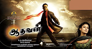 Aadhavan (2009) Hindi Dubbed Movie Watch Online - GaubeshiMovies