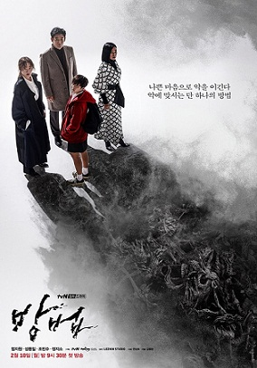 Review The Cursed, Drakor Santet tvN