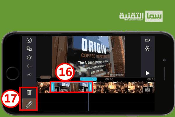 تحرير الملفات في برنامج تصميم الفيديو باور دايركتور Power Director