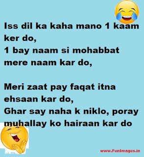 hindi hilarious shayari