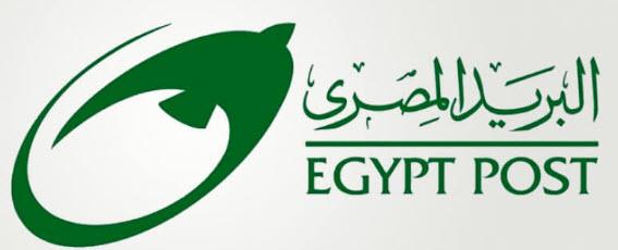 تخفيض فائدة حسابات التوفير بالبريد المصري لتصبح 7.75% اعتبارا من يوم 12 نوفمبر 2020