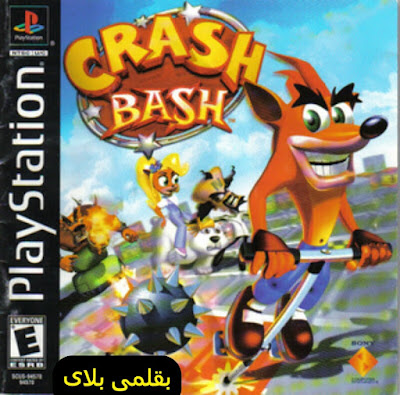 تحميل لعبة rush football 2 للكمبيوتر