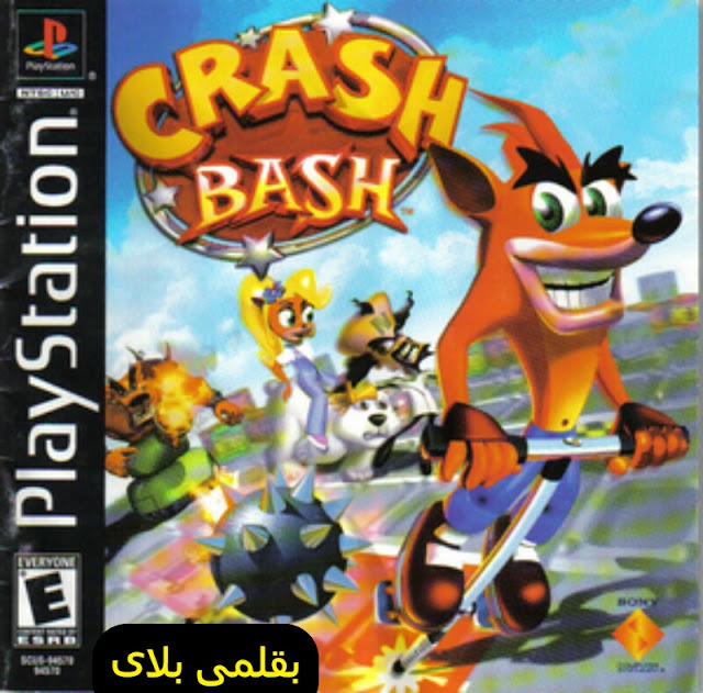 تحميل لعبة كراش باش للكمبيوتر من ميديا فاير