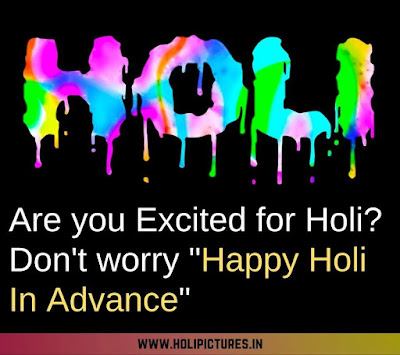 happy Holi advance images download