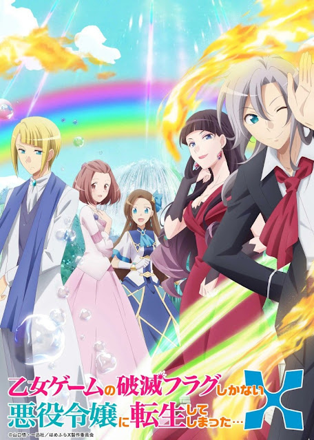 Season 2 of Otome Game No Hametsu (HameFura) Reveals Trailer, Opening and Ending Songs, and More