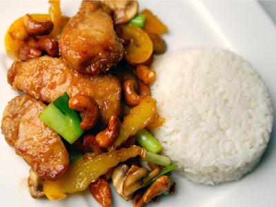 أرز بالدجاج والفطر