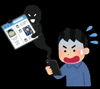 SNSアカウントの乗っ取りのイラスト(男性)