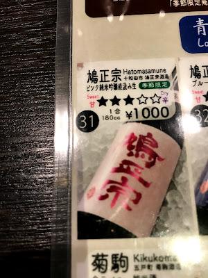 【吉方位旅行番外編】新青森駅でグルメ三昧!