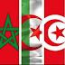 إتحاد المغرب العربي ..الحلم المغتال