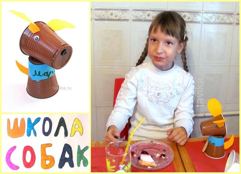 сценарий дня рождения на 7 лет