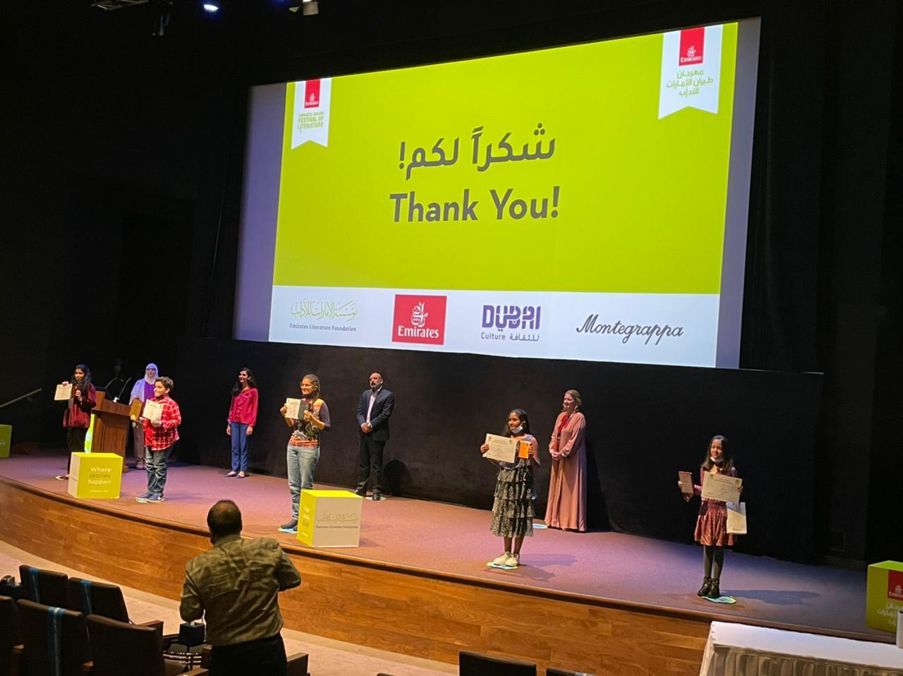 جين أوستن تلهم إحدى الفائزات في مهرجان طيران الإمارات للآداب ومونتيغرابا