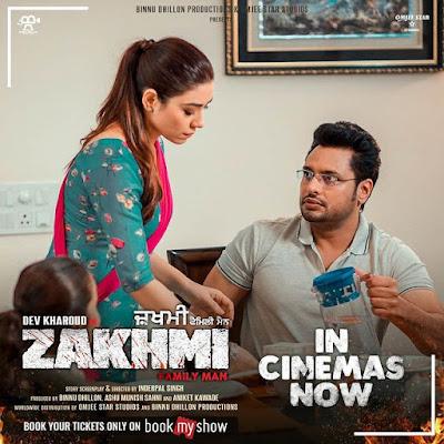 anchal singh  punjabi movie