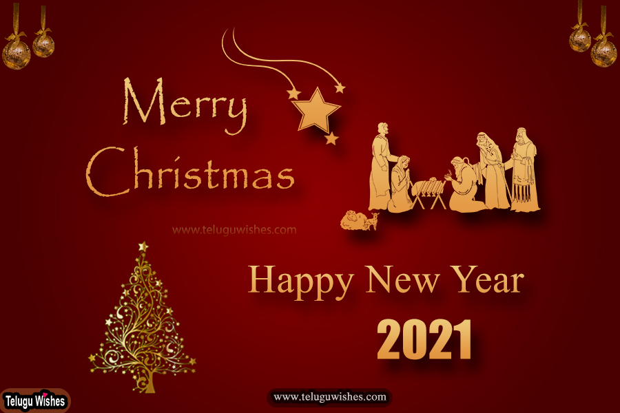 Merry Christmas Images Golden