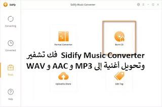 Sidify Music Converter 2-1-6  فك تشفير وتحويل أغنية إلى MP3 و AAC و WAV