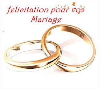 Message Et Sms De Felicitation Pour Un Mariage Poèmes Et