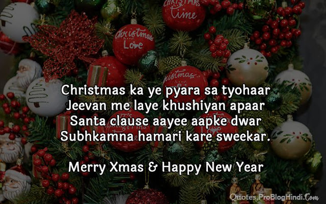 christmas quotes in hindi images