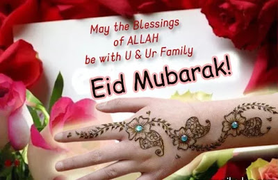 Eid Mubarak Card 2016