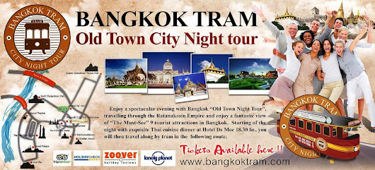 Bangkok Tram Old Town City Night Tour
