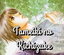 Tameiki no Kichizuke
