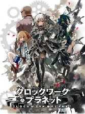 Clockwork Planet - Todos os Episódios Online