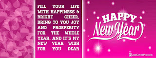 latest-happy-new-year-2018-fb-cover-photo Happy New Year 2018 Facebook Profile Pics and Wallpapers Apps