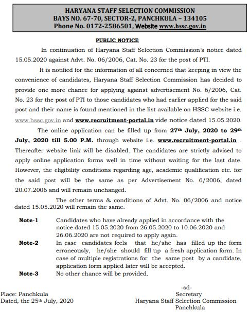 image: HSSC Notice for Date Extension of PTI Advt. 06/2006 @ TeachMatters