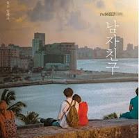 Film Encounter (2018)