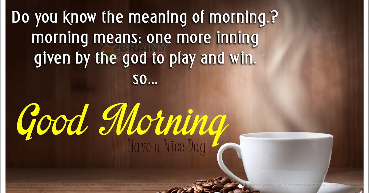 Inspirational Good Morning Messages Motivations Wallpapers
