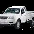 Perusahaan Tata Motors Positif Lanjutkan Produk di Model Pickup