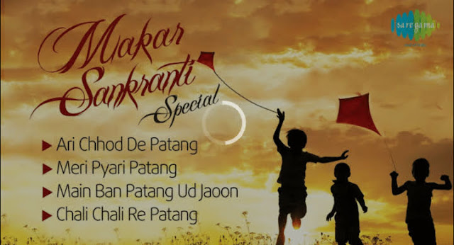 Popular Makar Sankranti Hit Bollywood Songs सुंग By Lata Mangeskar, Hemant Kumar, Shamshad Begham and Uma Devi