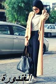 صور ملابس كاجوال مودرن للمحجبات2021