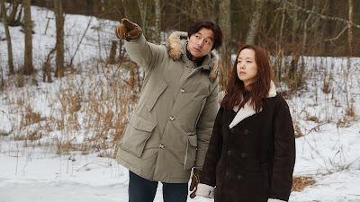 film korea a man and a woman