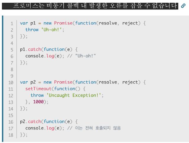 Vuetify, default application markup}, {ES6, import export