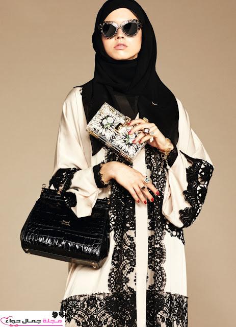 حصريآ بالصور : Dolce & Gabbana تطلق خطها الأول لأزياء المحجبات abaya line