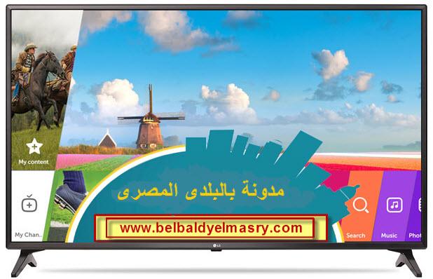 حمل احدث ملف قنوات نايل سات يعمل على جميع شاشات lg smart tv بقناة تايم سبورت وكل جديد على النايل سات