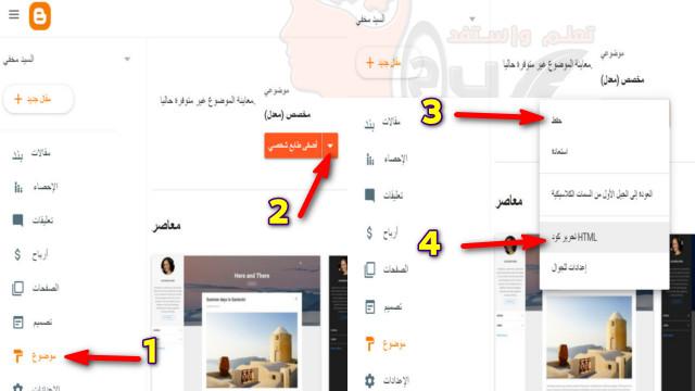 زيادة سرعة المدونة على الهاتف عند  تحميل الموقع فحص القالب