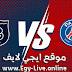 مباراة باريس سان جيرمان وباشاك شهير ايجي لايف بتاريخ 09-12-2020 في دوري أبطال أوروبا