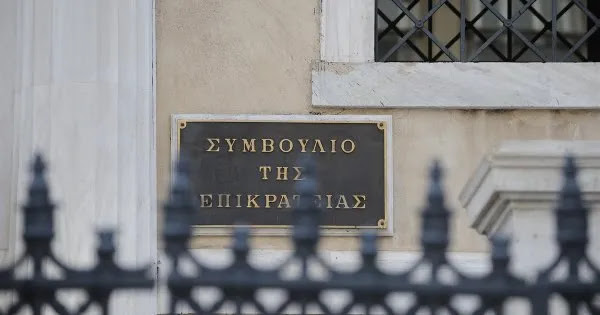 «Παγώνουν» οι υποθέσεις προστίμων των 300 ευρώ - Αποφασίζει για την συνταγματικότητα τους το ΣτΕ