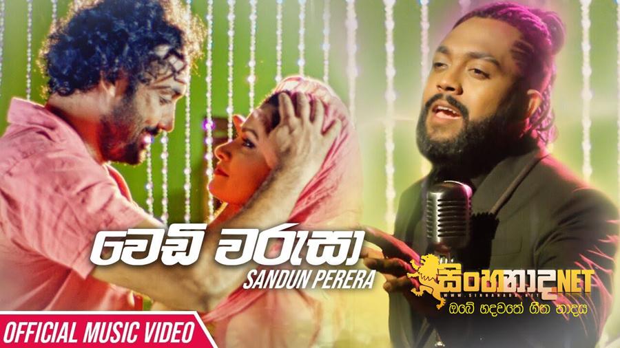 Sinhanada video