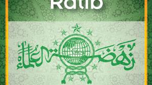Teks Ratib Al-Haddad
