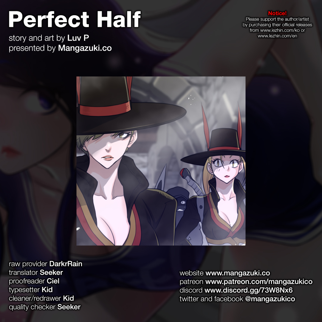 Perfect Half Chapter 75