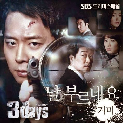 3 Days drama korean, gambar drama 3 Days